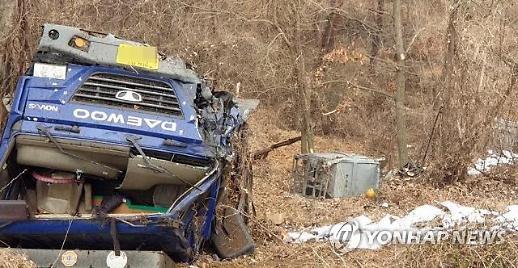 서산 페놀, 7t 가량 토양으로 흘러나와…운전자 1명 부상
