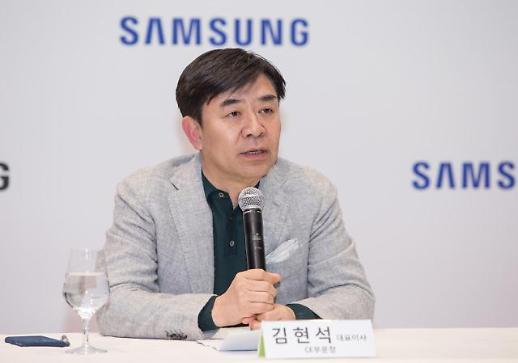 [주총] 김현석 삼성전자 사장 8K·QLED 등으로 프리미엄 TV 시장 주도