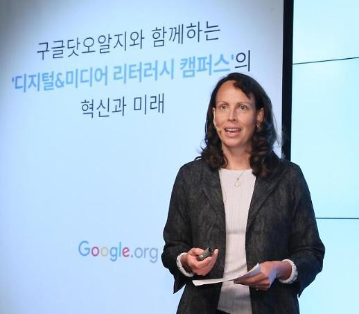 """재클린 풀러 구글닷오알지 대표 """"구글 순이익 1%, 자선에 투입"""""""