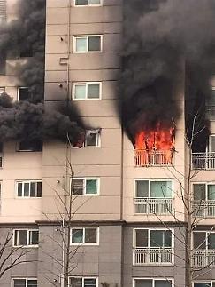 군산화재 아파트 5층에서 대형 검은 연기가…누리꾼 또 불? 교회 지붕도 무너지더니