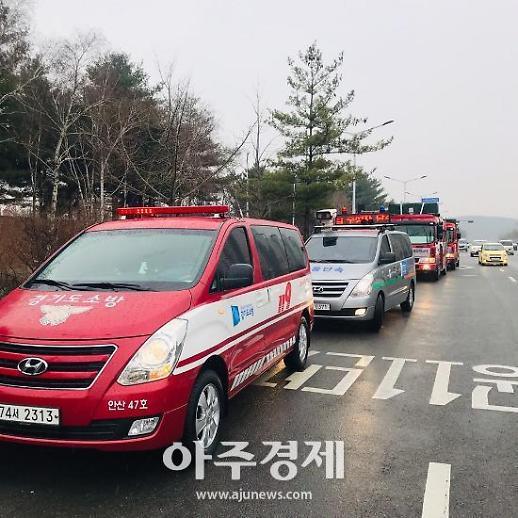 안산소방 전국단위 소방차 길 터주기 합동훈련 전개