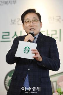 [포토] 인사말하는 이석구 스타벅스 코리아 대표