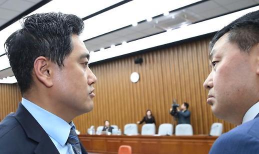 '캐스팅보트' 쥔 바른미래당, 의총서 격돌…분당 신호탄?