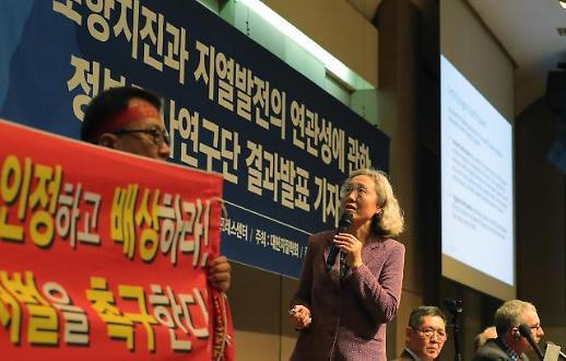 포항지진, 지열발전소 탓…정부ㆍ기업상대 줄소송 불보듯