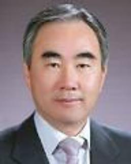 국회 입법조사처장에 김하중 변호사 선출…한국당 표결 불참