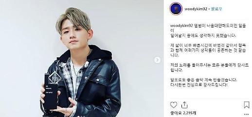 프로야구 개막 삼성라이온즈 31일 시구자는 우디…왜 우디가? 삼성 팬들 분노, 왜?