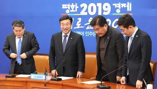 """민주 """"올해 상반기 중 최대 10조원 규모 추경 계획"""""""