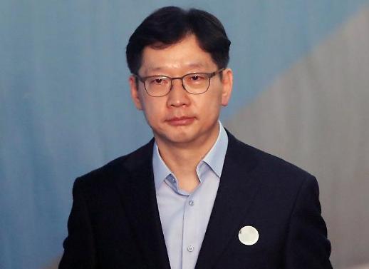 """민주 일각, 김경수 자서전 구매 독려…""""재판비용 돕자"""""""