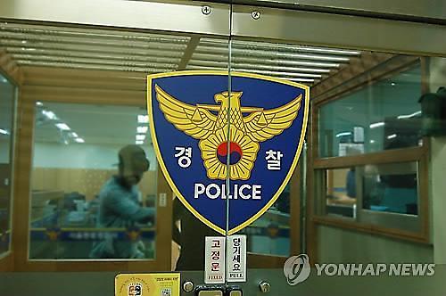 """""""한국인 싫다"""" 김포공항 직원폭행 日후생성 간부, 불구속 입건"""
