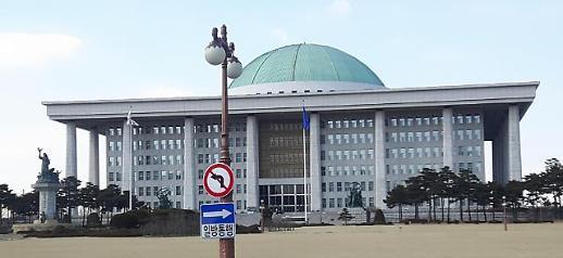'유료방송 합산규제' 논의 또 '불발'…과방위, 돌연 22일 법안2소위 '취소'