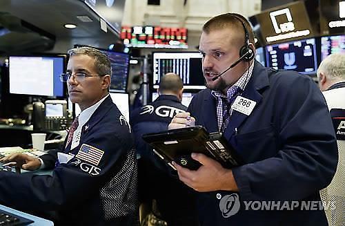 [글로벌 증시] 美연준 금리동결에 금융주 하락...뉴욕증시 혼조세 다우지수 0.55%↓