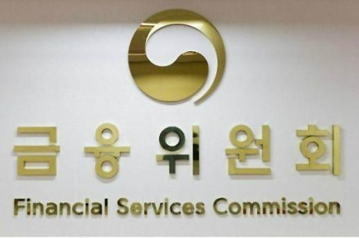 금융 샌드박스 법체계 완비···조만간 우선심사 확정