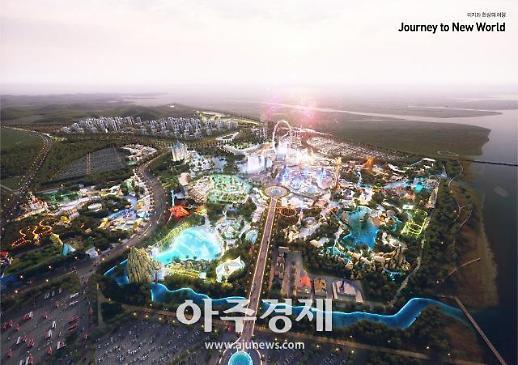 경기도, 화성 국제테마파크, K컬처밸리 사업 본격화