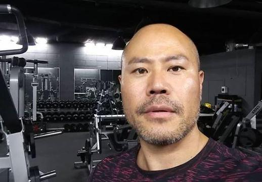 금광산이 누구길래…전직 야쿠자 김재훈에 도전장을?