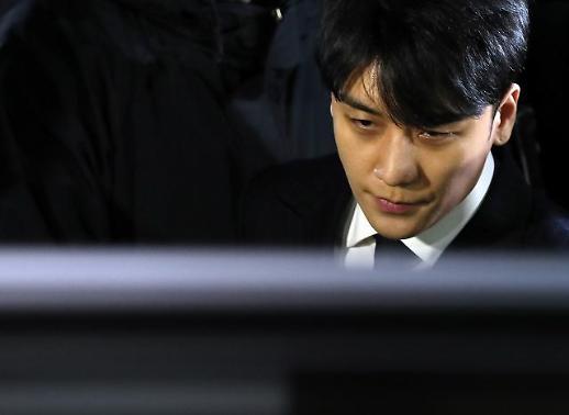 '성관계 몰카 유포' 승리절친 버닝썬 직원, 오늘 영장심사