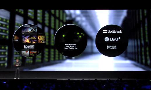 LG유플러스, 엔비디아와 협력…지포스 나우 단독 출시