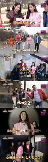 [간밤의 TV] 한끼줍쇼 강민경·효민, 우연히 찾아온 한끼 성공…행운의 연속