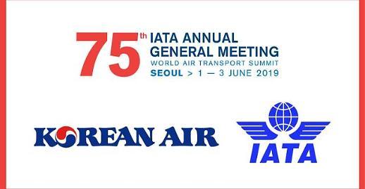 IATA 총회, 세계 항공·관광업계 시선 집중… 관광 한국 비상 날개