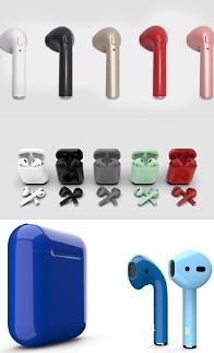 에어팟2 색깔 놀이는 NO…블랙 색상도 제작 안돼, 흰색이 유일