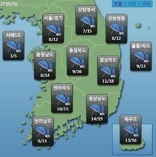 [오늘의 날씨 예보] 낮부터 찬바람, 내일 아침 더 춥다…미세먼지는 보통