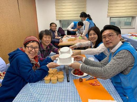 JW그룹 중외학술복지재단 독거 어르신과 케이크 만들기 봉사활동