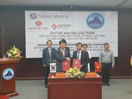 서울교통공사, 베트남 다낭 시 최초 도시철도 건설 본격 추진