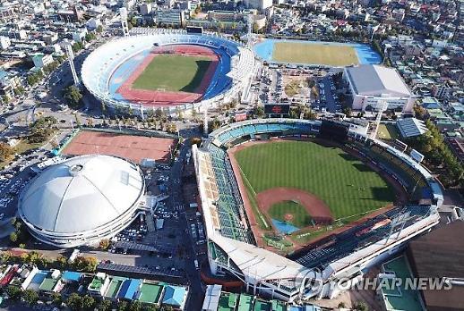 프로야구 한화 이글스 새 홈구장 '대전 한밭종합운동장' 결정