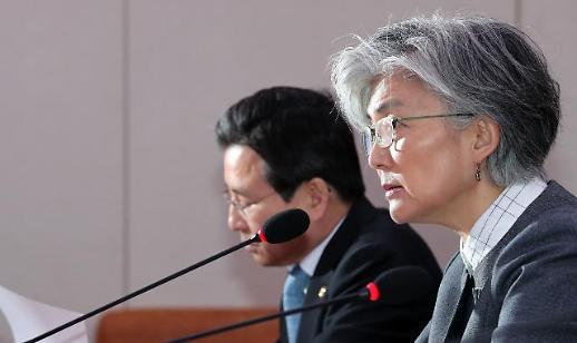 강경화 5·24조치, 북핵 징벌적 제재 맞다…남북 비핵화 개념 같아