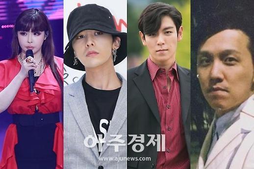 YG=약국? 네티즌들, 뼈 있는 농담…박봄부터 승리까지 약쟁이 오명 벗을까