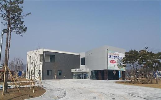 체험 중심 안전교육장, 충북 제천서 개관