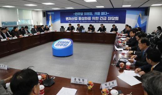 [입법레이더] 벤처 차등의결권' 갑론을박…난관 예고