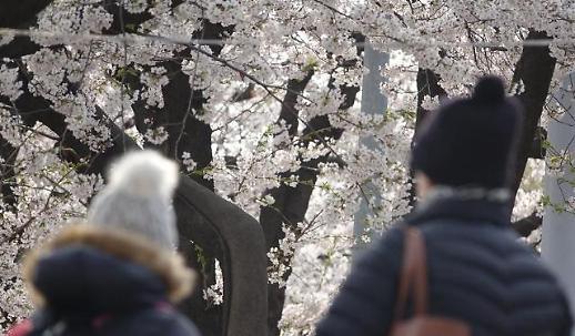 [오늘의 날씨] 오늘부터 꽃샘추위…서울 체감온도 -6도