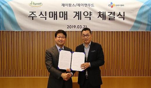 CJ그룹, 식자재 유통도 M&A 잰걸음···제이팜스·제이앤푸드 인수