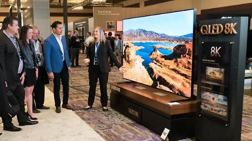 삼성전자, 미국서 QLED 8K TV 알린다