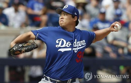류현진, 첫 안타에 '첫 패전'…시범경기 마지막 등판서 '5이닝 3자책'