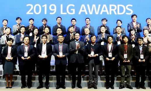 구광모 LG 회장 혁신 자체보다 고객 가치에 집중