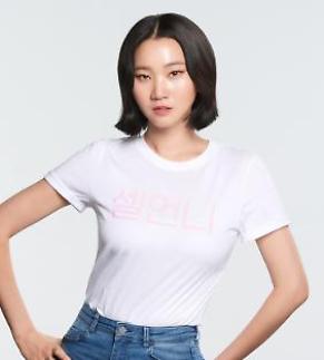 동구바이오제약 셀블룸 새얼굴에 장윤주… 셀언니로 광고