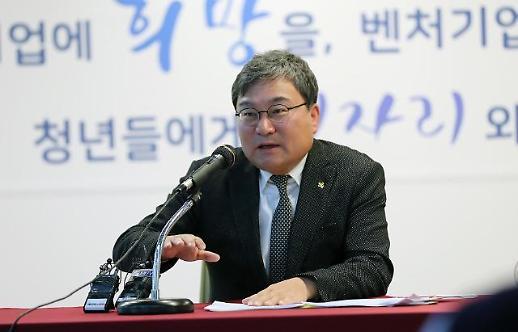 """이상직 중진공 이사장 """"中企 스마트화‧스케일업 위해 집중"""""""