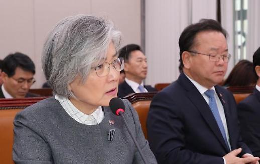 강경화 미세먼지 발언 파장…韓먼지도 中으로 날아간다 상호책임론 언급