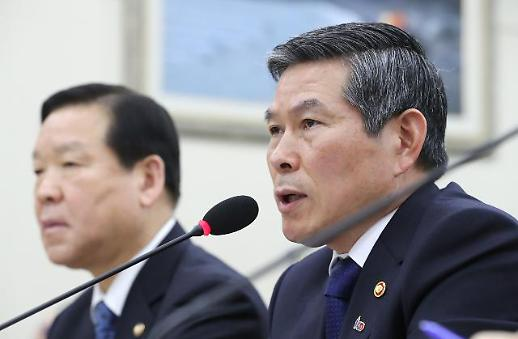 한국당, 정경두 해임건의안 오늘 제출 예정