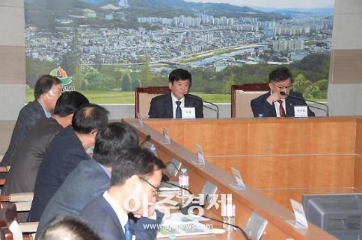 동두천시장, 2020년 국·도비 확보 추진전략 점검