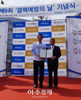 파주시, 결핵관리사업 경기도 최우수기관 표창 수상