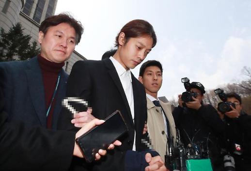 증거 인멸 우려…정준영, 사죄의 눈물에도 승리 게이트 1호로 구속