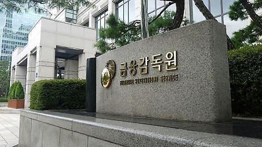 금감원, 지배구조전담반 운영…금융사 중점 점검