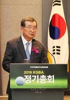 제18대 한국골프장경영협회장에 박창열 고창CC 회장