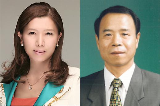 농협금융, 신임 사외이사로 남유선·이진순 추천