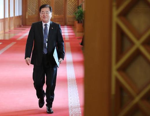 청와대, 정의용 주재 NSC 상임위 개최…北 연락사무소 철수 대책논의