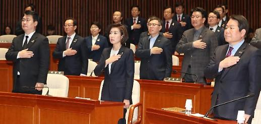 한국당, 오는 26일 자체 검경수사권 조정 법안 발의
