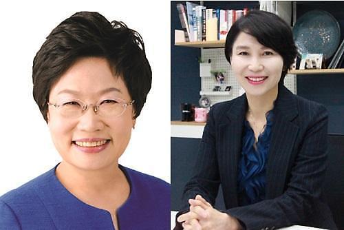 여경협·여벤협 박영선 중기부 장관 후보자, 여성중소벤처기업 정책 적임자