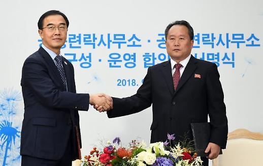 """민주당 """"북 연락사무소 철수 유감…한반도 평화 위한 대화 재개해야"""""""